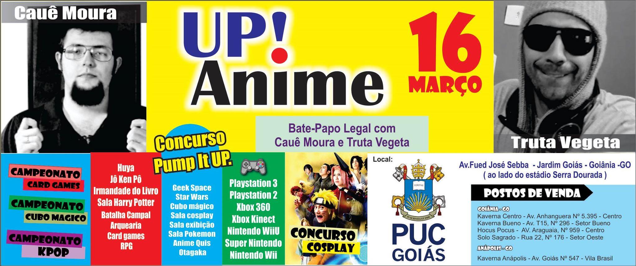 up anime 2014