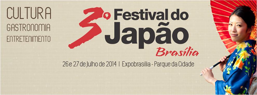 3º festival do japão - brasília