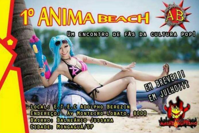 1¤ Anima Beach