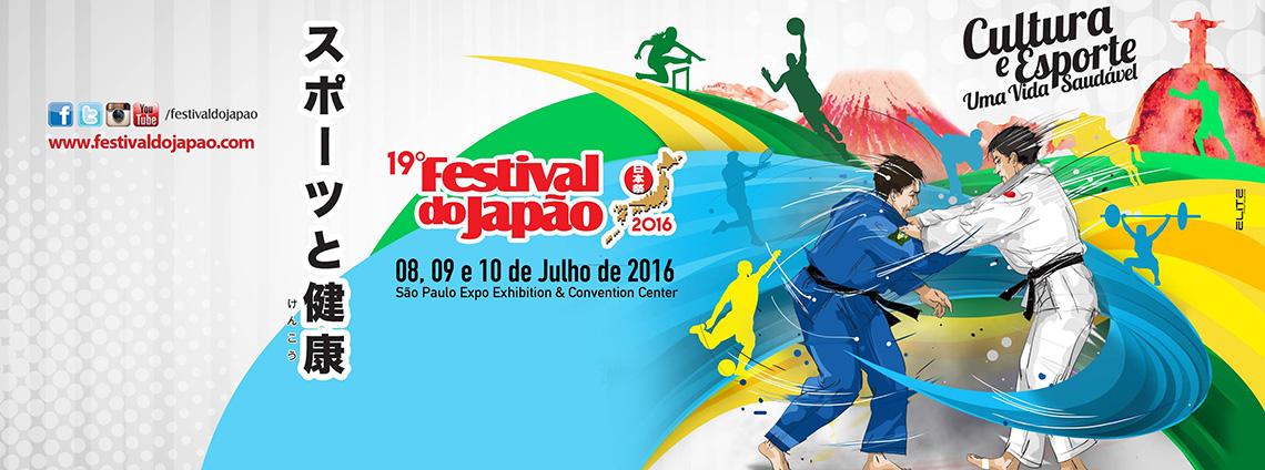 19º Festival do Japão