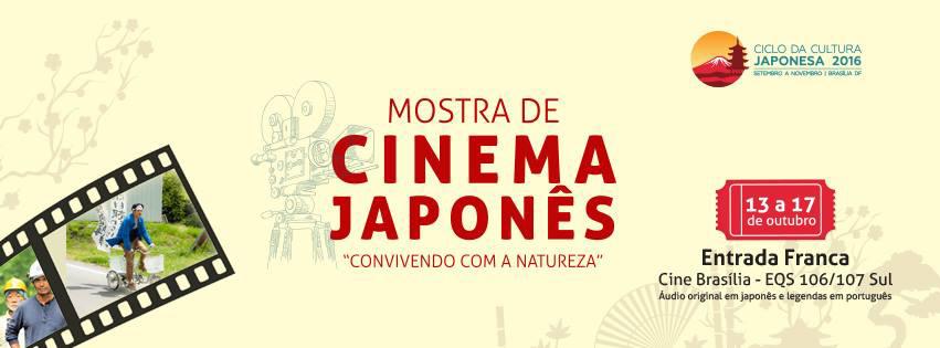 """Mostra de Cinema Japonês """"Convivendo com a Natureza"""""""