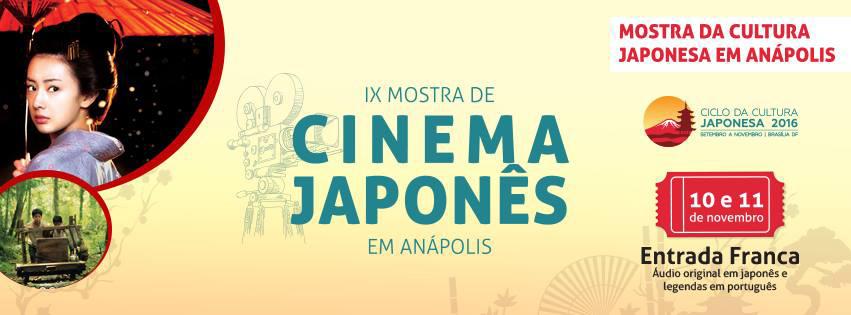 IX Mostra de Cinema Japonês em Anápolis