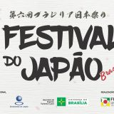 [Evento] 6º Festival Do Japão Brasília
